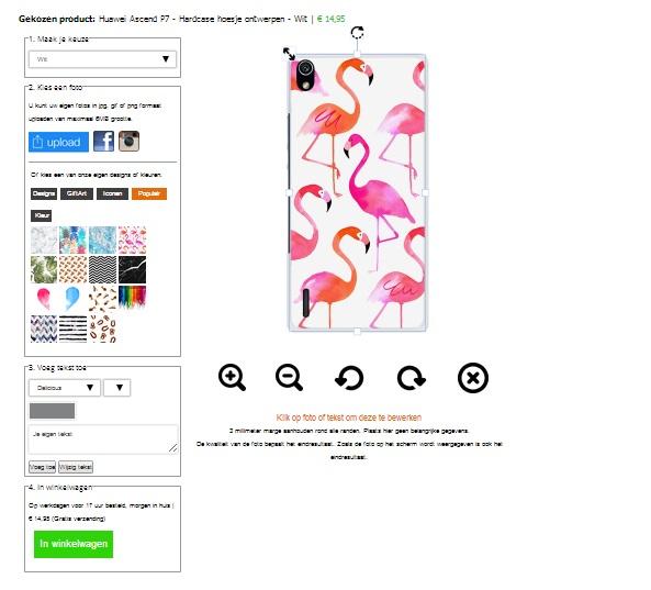 Huawei Ascend P7 Hardcase selbst gestalten - Wit